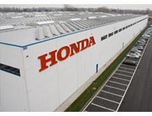 Honda Aals